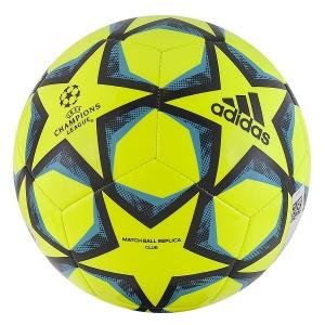 Мяч для футбола Adidas Finale 20 Club Yellow/Black FS0259