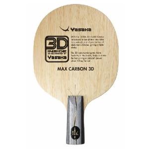 Основание Yasaka Max Carbon 3D OFF