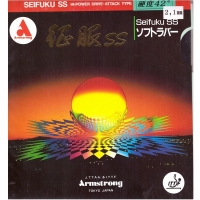 Накладка Armstrong Seifuku SS 42