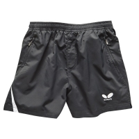 Шорты Butterfly Shorts Apego Grey