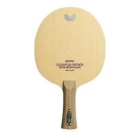 Основание для настольного тенниса Butterfly Garaydia ZLC OFF