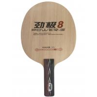 Основание для настольного тенниса DHS Power G8 OFF