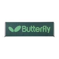 Разделительный барьер Butterfly Barrier Green