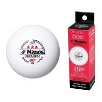 Мячи для настольного тенниса Nittaku 3* Premium 40+ Plastic x3 White