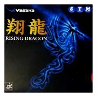 Накладка для настольного тенниса Yasaka Rising Dragon