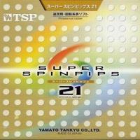 Накладка для настольного тенниса TSP Super Spin-Pips 21