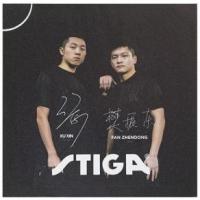 Защитная пленка Stiga Xu Xin/Fan Zhengdong x2