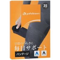Суппорт универсальный Bandage AP169046 35cm Phiten Black