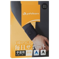 Суппорт кисть Wrist Middle Type Phiten