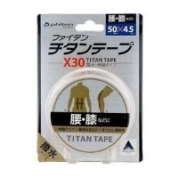 Тейп Phiten Tape Streched X30 Sport 50x4500mm Beige