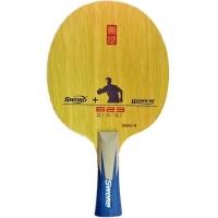 Основание для настольного тенниса Sword Huang He 823 OFF
