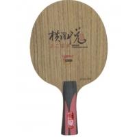 Основание для настольного тенниса Sword Yokohama Yue II (2) OFF-