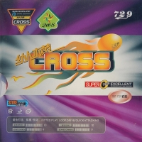 Накладка для настольного тенниса Friendship 729 Cross Series SST