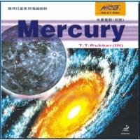Накладка для настольного тенниса Yinhe Mercury 9011