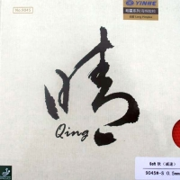 Накладка Yinhe Qing 9045