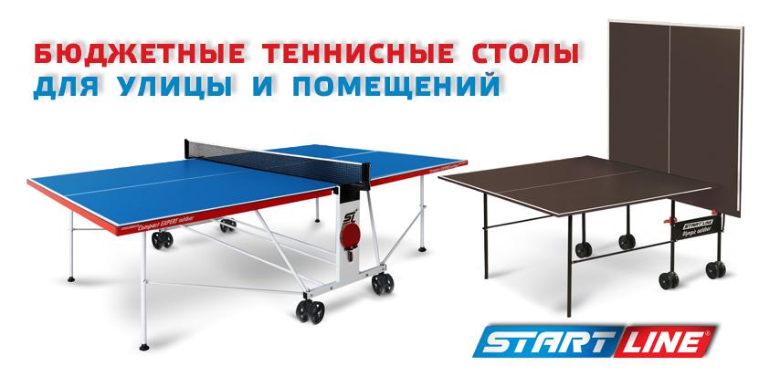 854x413_StartLine_Tables