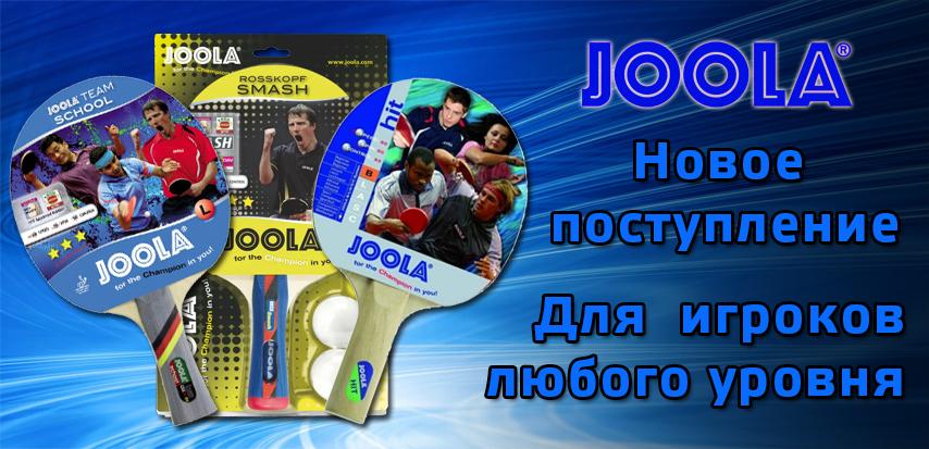 854x413_joola