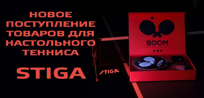 854x413_stiga